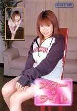 Misato kuninaka complete movie 2 9